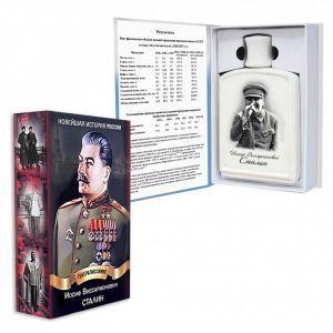 """Книга-штоф """"Новейшая история России. И.В. Сталин"""""""