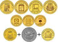 Набор из 10 монет 2015г - все 9шт. 10 рублей ГВС + 5 рублей 170 лет РГО мешковые