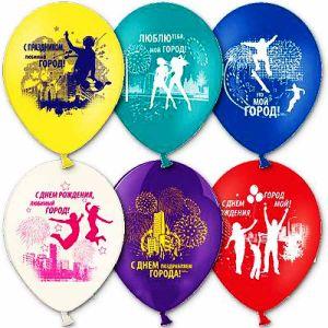 Набор шаров День города (50 шт)