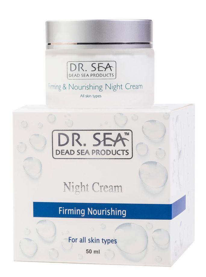 Укрепляющий и питательный ночной крем Dr.Sea (Доктор Си) 50 мл