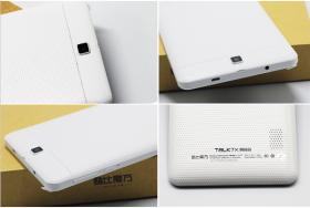 Планшет  3G GPS Куб Talk7X