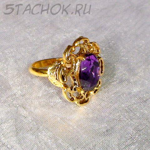 Кольцо сиреневое под золото