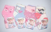 Носки детские махровые (малютка 0-18 мес)-26 руб