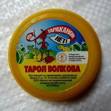 ТАРОЛ ВОЛКОВА 4гр./10/100/