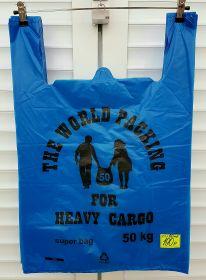 Пакет-майка FOR HEAVY CARGO синий ,50 кг,35мк,50 шт./250/