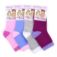 Носки детские для девочки(однотонные)-18руб
