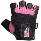 Женские фитнес перчатки RDX S5