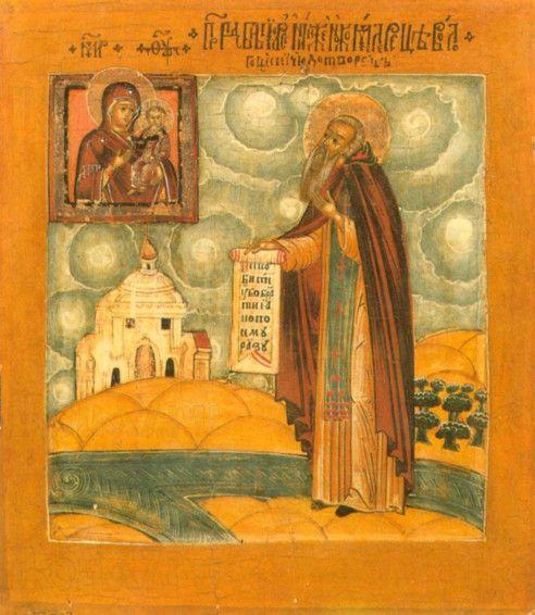 Икона Арсений Комельский (копия старинной)