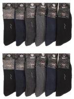 Мужские носки махровые(мин.заказ 3уп) -26 руб
