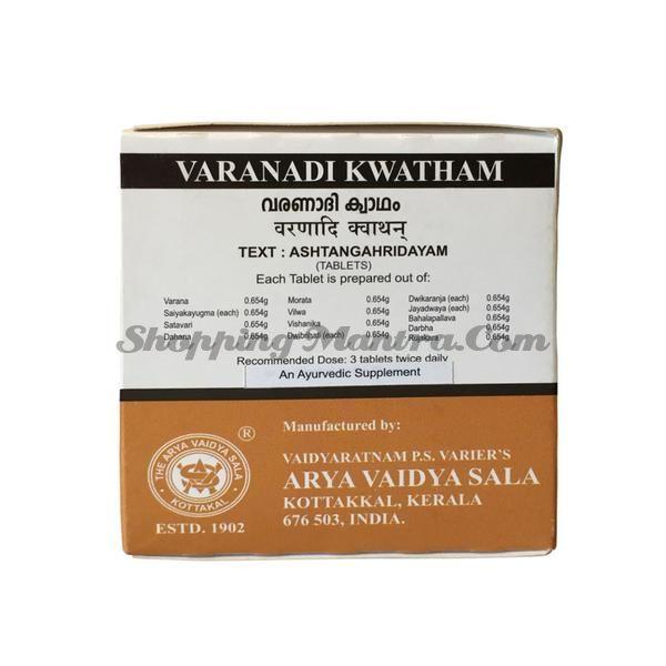 Варанади Кватхам в таблетках Коттаккал Арья Вайдья Сала / AVS Kottakkal Varanadi Kwatham Tablets