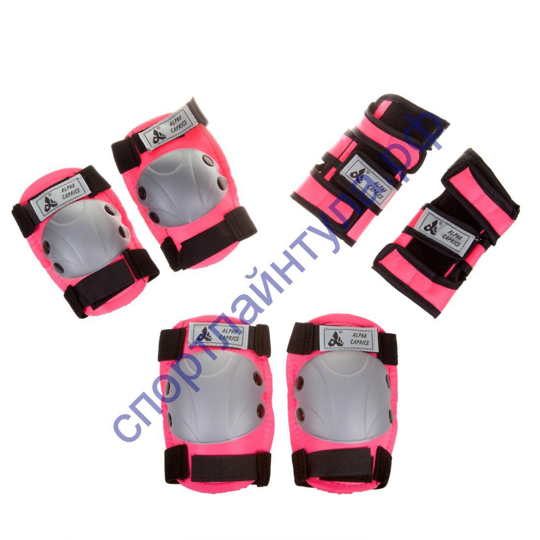 Набор защиты 104B Pink