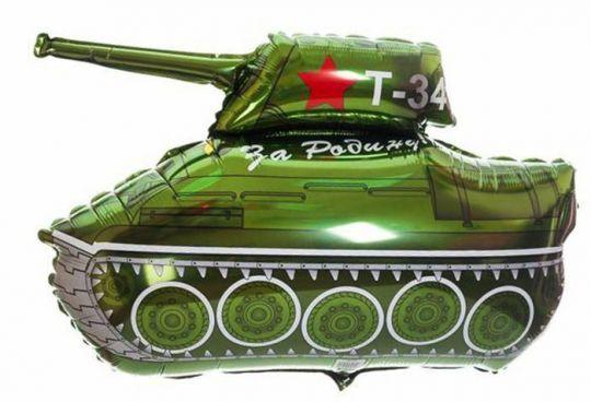 Танк Т-34 фольгированный шар с гелием