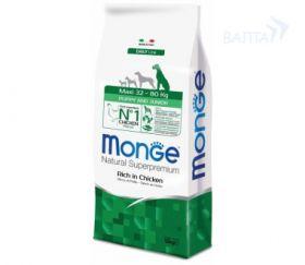 Monge Dog Daily Line Maxi Puppy&Junior Корм для щенков крупных пород (12 кг)