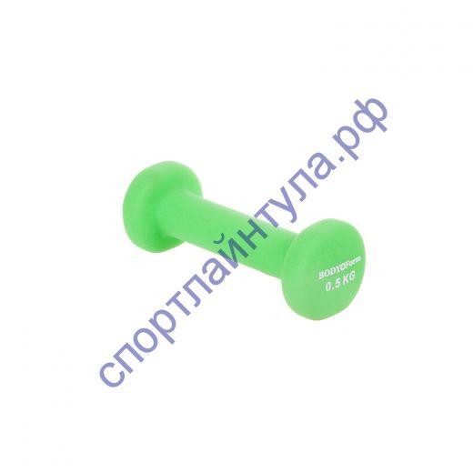 Гантель неопреновая BF-DN01 (1 шт) 0,5 кг зеленая