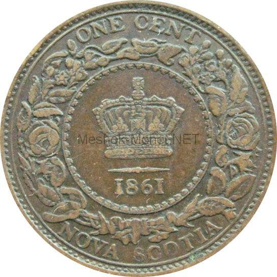 Новая Шотландия 1 цент 1861 г.