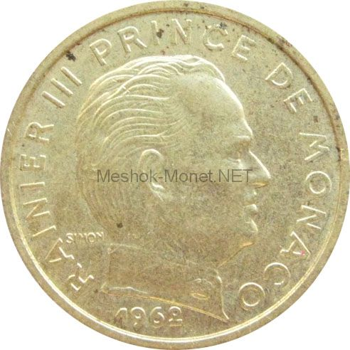 Монако 10 сентим 1962 г.