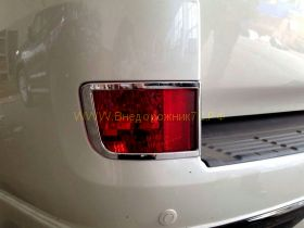 Хромированные накладки на задние противотуманные фары для Toyota Land Cruiser 200 2015