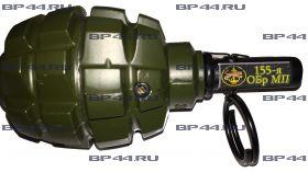 Зажигалка-пепельница 155 ОБр МП