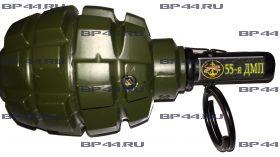 Зажигалка-пепельница 55 ДМП