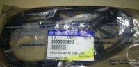 Жгут проводов (подогреватель картерных газов) SSANGYONG Rexton 0000000690 Ssang Yong