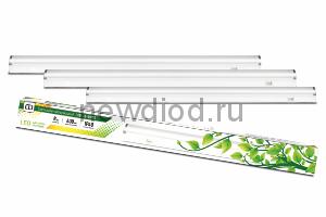 Светильник сд СПБ-T8-ФИТО 8Вт 160-260В IP40 600 мм для роста растений