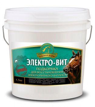 "Электро-Вит ""В коня корм"" 1.5, 3 и 5 кг"