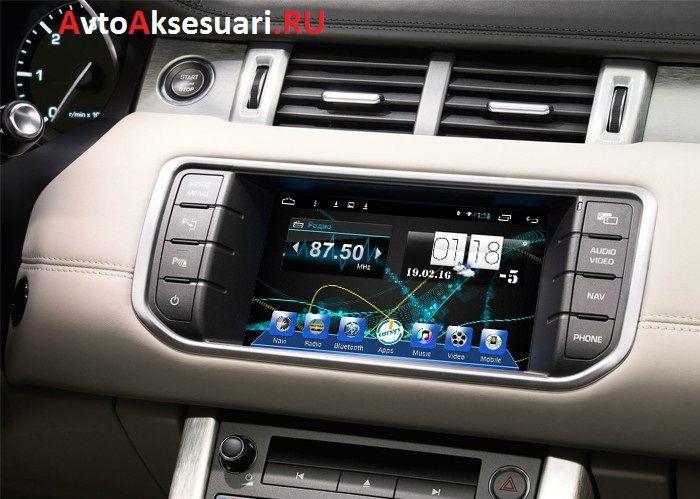 Навигационный блокдля Range Rover (2012-2016) Carsys RR-1на Android 6.0