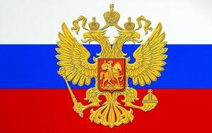 ОБЛОЖКА ДЛЯ ИНН ГЕРБ И ФЛАГ РОССИИ 008.015