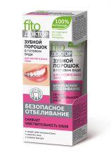 """Зубной порошок в готовом виде Для чувствительных зубов серии """"Fito Доктор"""", туба 45мл"""