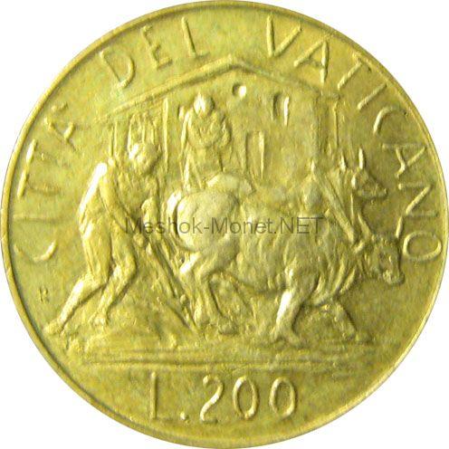 Ватикан 200 лир 1982 г.