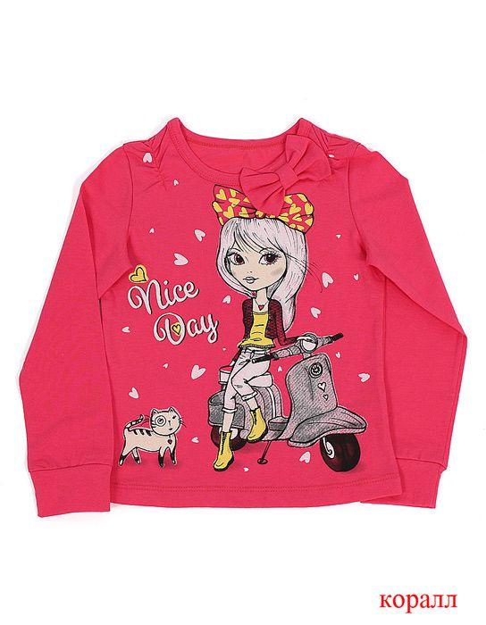 Блуза для девочки Хороший день