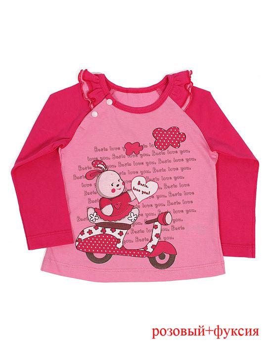 Блуза для девочки Влюбленная зайчиха