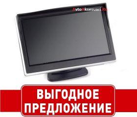 Авто монитор 5 дюймов - D4