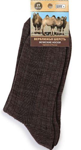 ХИТ ПРОДАЖ!!!Мужские носки-верблюжья шерсть(РОССИЯ) -41 руб