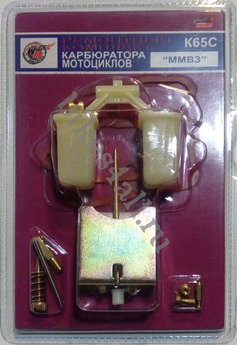 Ремкомплект карбюратора К65С Минск
