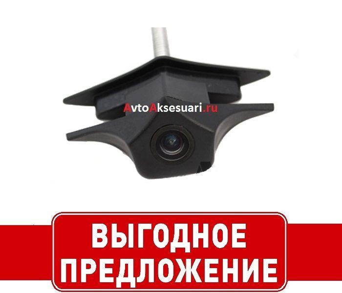 Камера переднего вида для Mazda