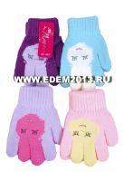 Перчатки детские двойные(2-6лет)-70руб