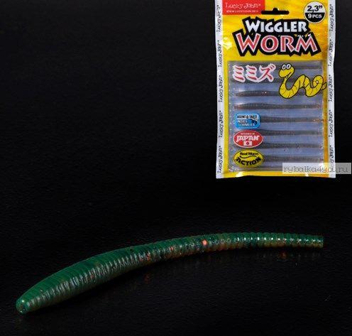 Слаг Lucky John Pro Series Wiggler Worm 58 мм / упаковка 9 шт / цвет РА16