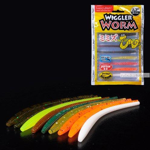 Слаг Lucky John Pro Series Wiggler Worm 58 мм / упаковка 9 шт / цвет MIX1