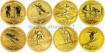Набор золотых монет 50 рублей XXII Олимпийские зимние игры Сочи 2014