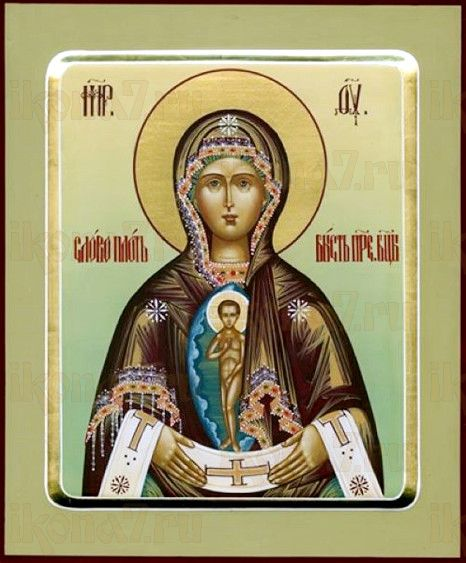 Албазинская икона БМ (рукописная на заказ)