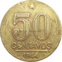 Бразилия 50 сентаво 1944 г.
