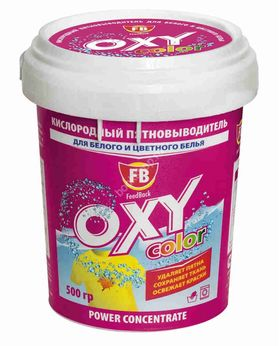 FeedBack Oxy color кислородный пятновыводитель для цветного белья 500г