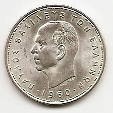 Король Павел I  20 драхм 1960