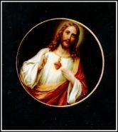 Иисус Христос сердце смотрит прямо жетон цветной принт, сувенирная