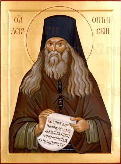 Икона Лев Оптинский (рукописная)