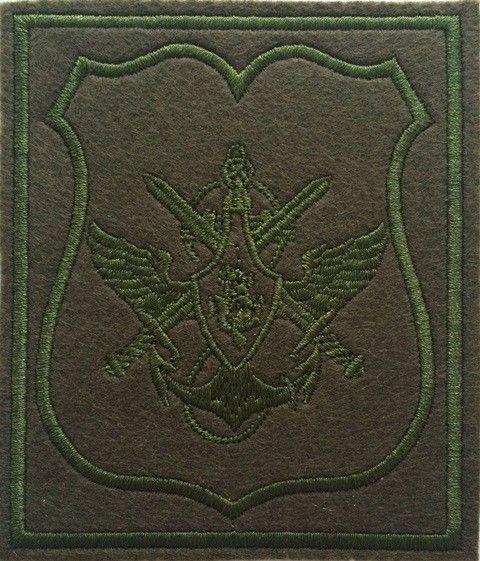 Шеврон Центральные Органы Военного Управления (Прямоугольник, шеврон. Олива, шелк, полевой)пр 300