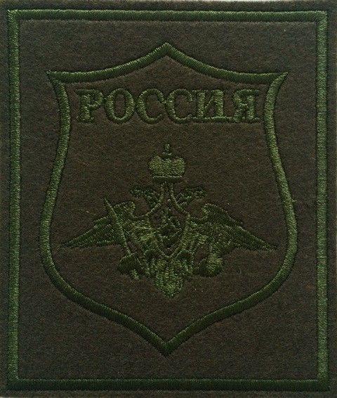 Шеврон Сухопутные войска (Прямоугольник, шеврон. Олива, шелк, полевой)пр 300