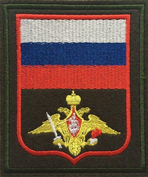 Шеврон Сухопутные войска (Прямоугольник, шеврон. Олива, шелк, офисный)пр 300