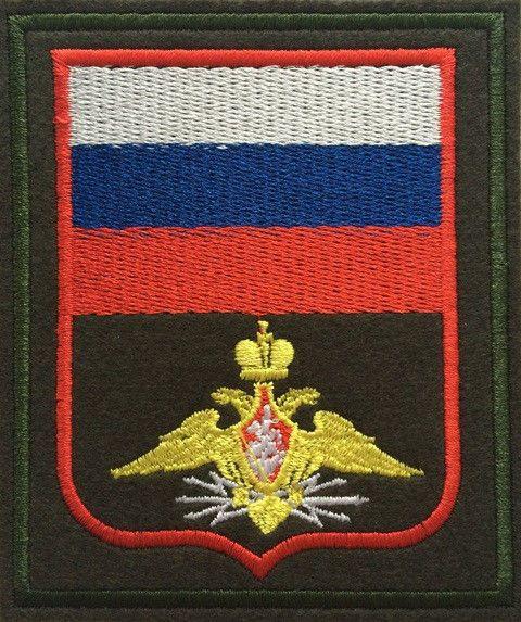 Шеврон Войска связи (Прямоугольник, шеврон. Олива, шелк, офисный)пр 300